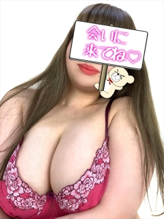 名古屋ぽっちゃり風俗 BBW 九嶋