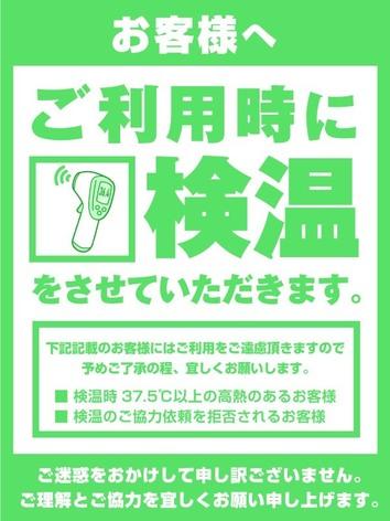 西川口ぽっちゃり風俗 BBW
