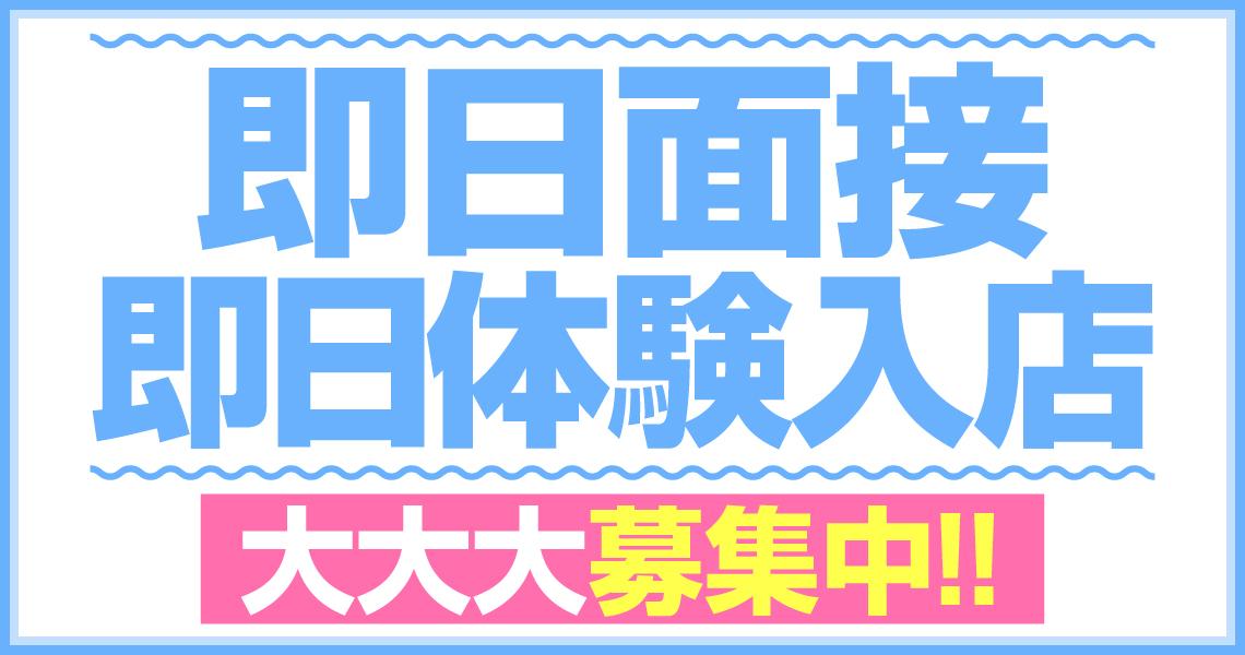 横浜ぽっちゃり風俗 BBW女の子求人3