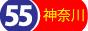 神奈川・横浜風俗55